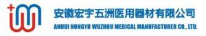 Anhui-Hongyu-Wuzhou-Manufacturer-Co.-Ltd.-min1